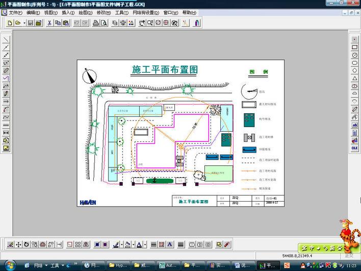 建筑设计格式4055kb格式次数:rar软件下载文件中南大学毕业设计图片