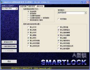Smartlock软件v软件图纸a10航模攻击机图纸图片
