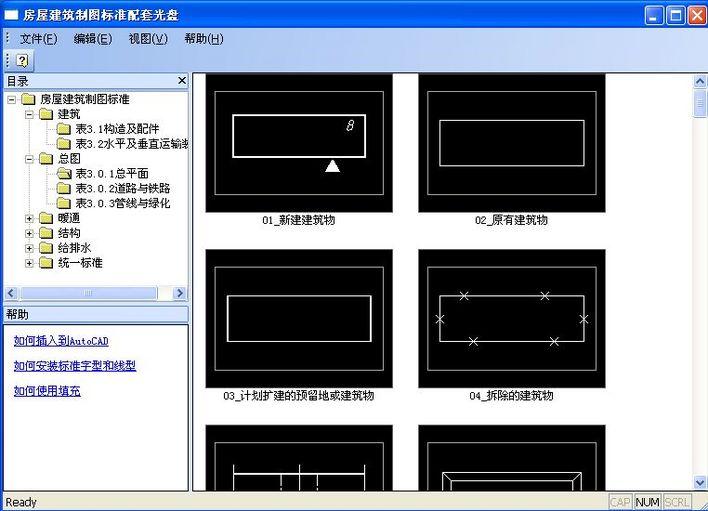 cad制图模板_co土木在线(原网易土木在线)