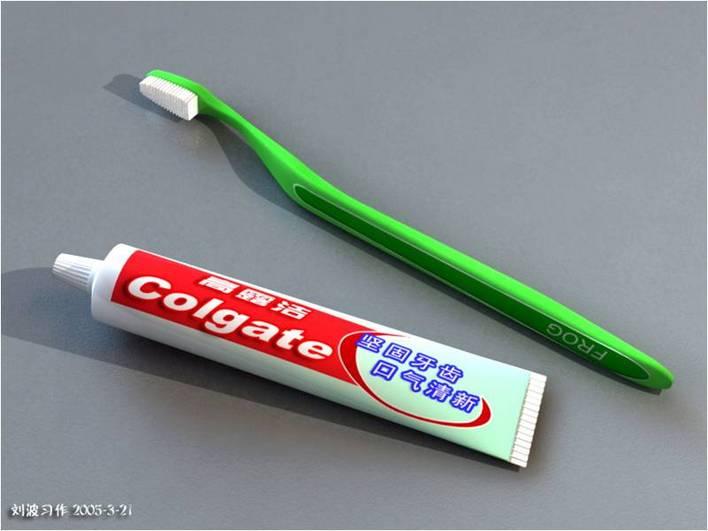 3dmax教程--牙膏与牙刷