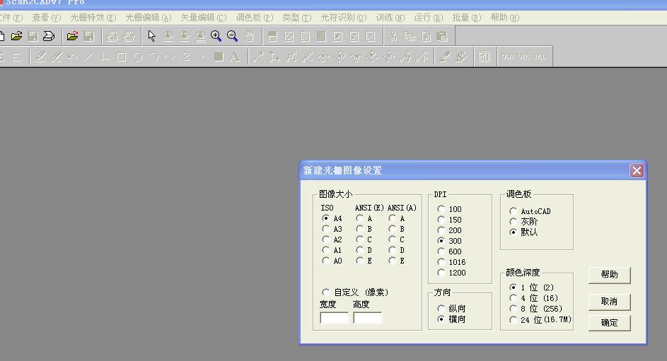 扫描意思转换成CAD图的一个小图纸CAD软件PX80什么是图纸图片