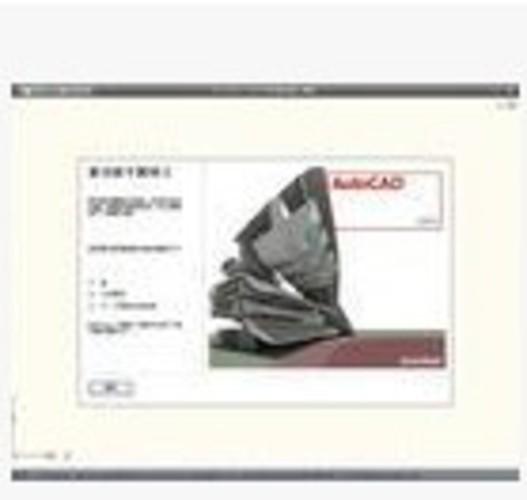 cad去教育版印记尺寸_下载-土木在线cad墙体中间标注软件图片