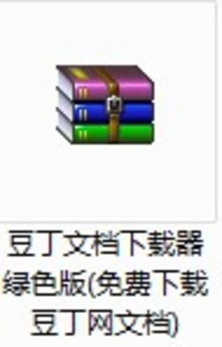 豆丁文档下载器_CO土木在线(原网易土木在线