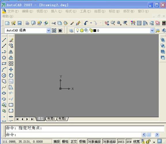 autocad2007 autocad2007 64位破解版下载 autocad2007安装教程