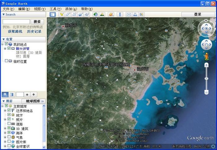 谷歌地球专业版_下载-土木在线