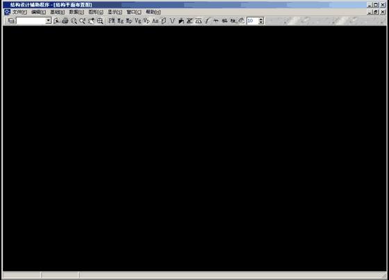 pkpm中satwe结构设计辅助程序