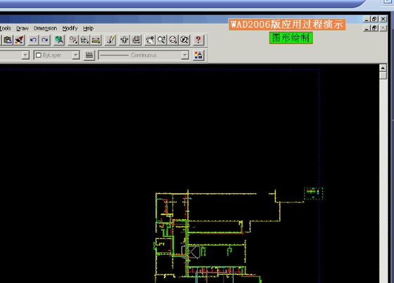 室外给排水管网辅助设计软件的演示教程(视频),共6套.