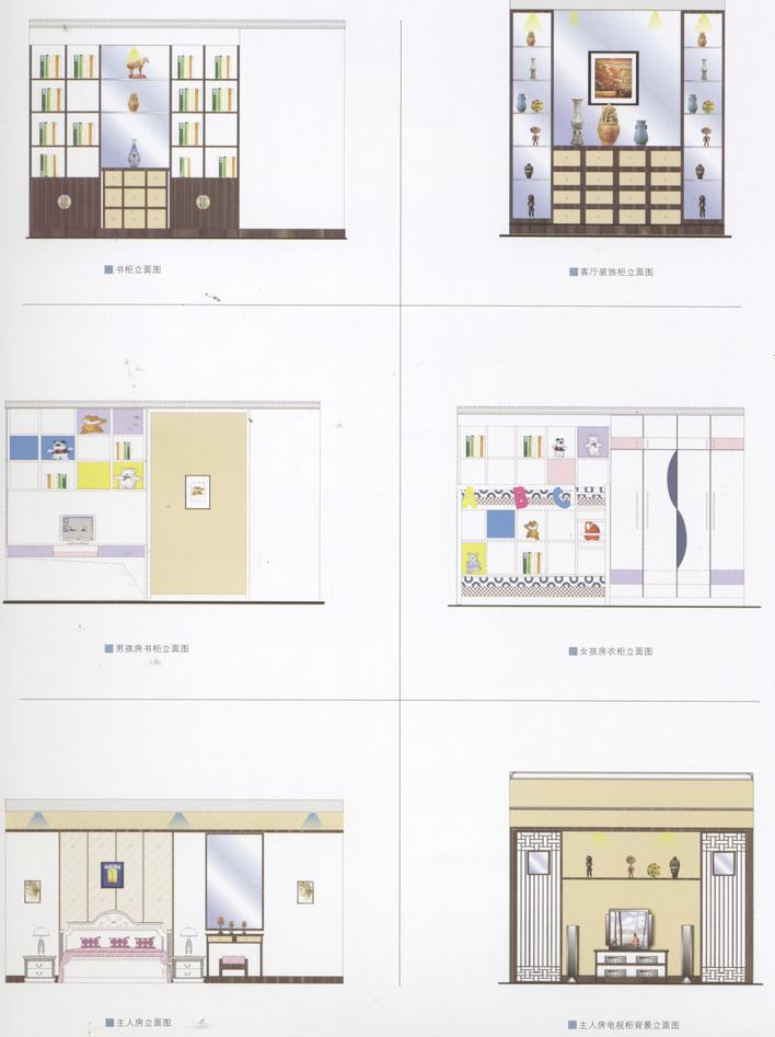 CAD填充图例_CO土木在线(原网易土木在线)cad如何砖填充图片