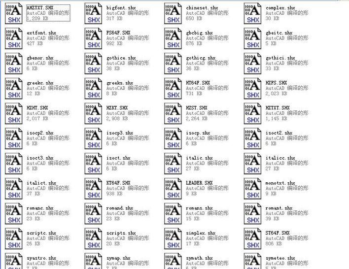 超全CAD天正字体库_CO土木v字体软件下载cad快捷键打断园整图片