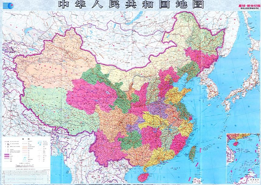 高清中国地图
