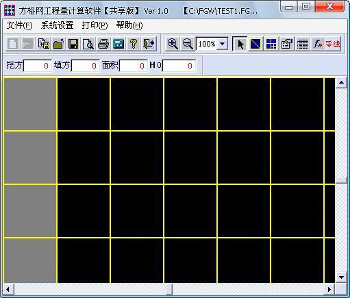 方格网平基计算软件_co土木在线软件下载; 方格网土方计算图_方格网