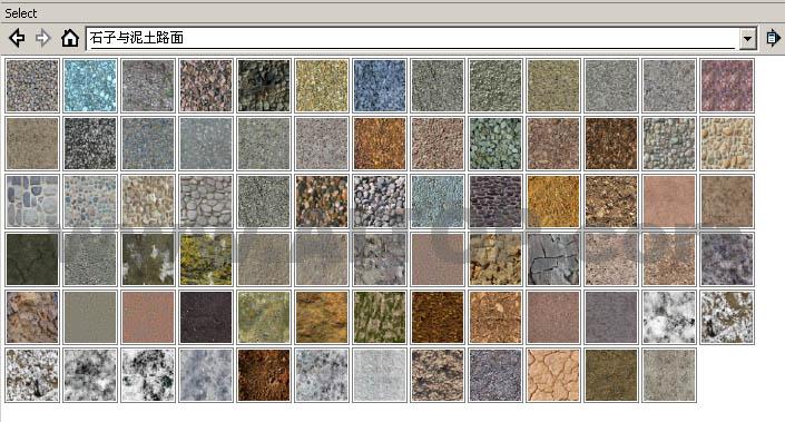 sketchup6材质库石子与泥土路面