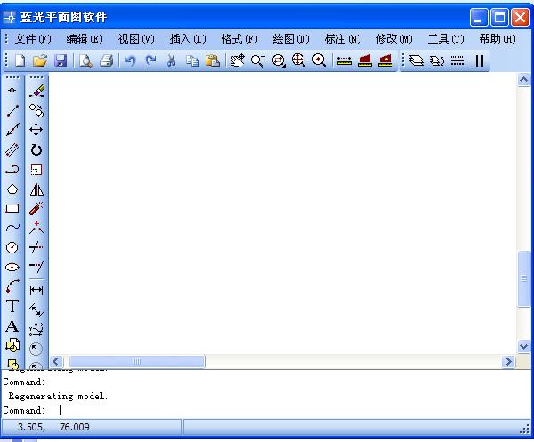 制图软件_制图软件免费下载