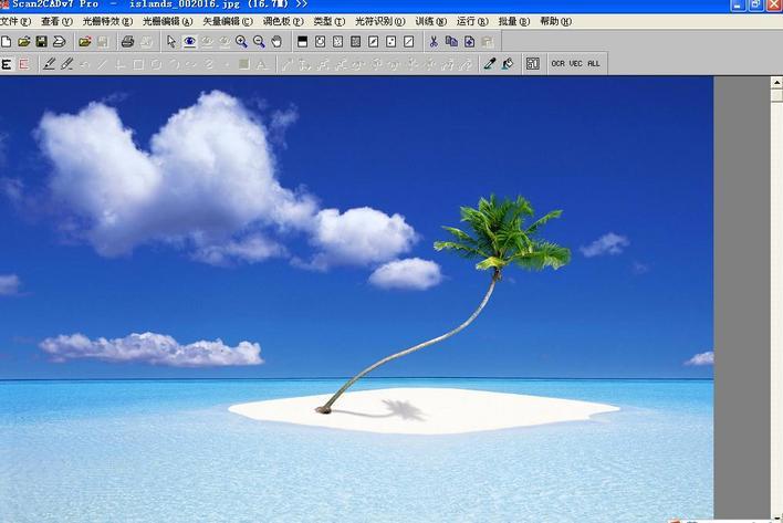 转换图纸扫描成CAD图图纸外建筑审报图片