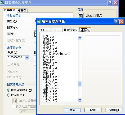 cad中文名填充图案大全