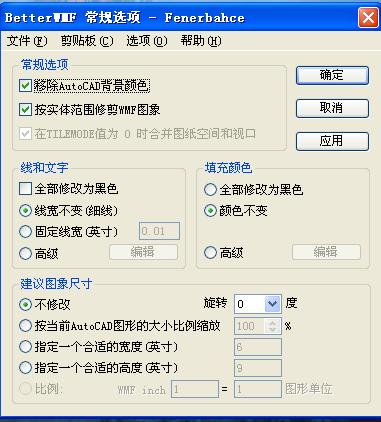 CAD导入后v版本高打word版本.zipcad开工具复制怎么办不图片