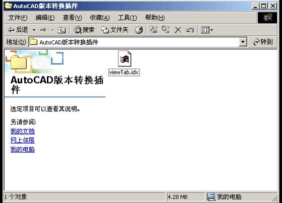 苍井空edk2