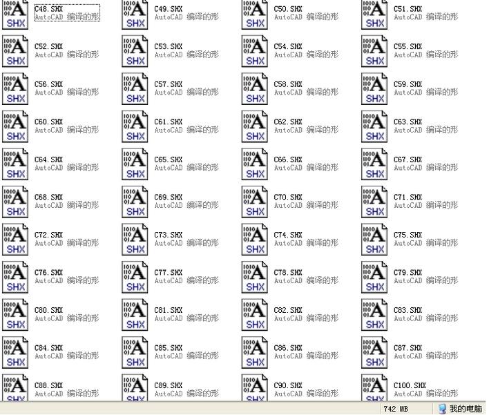有史以来最全的CAD字体库_CO土木v字体(原网彩钢房cad效果图下载图片