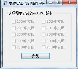 CAD字体标注插件2.0.10最新版替换cad2018下载工具图片