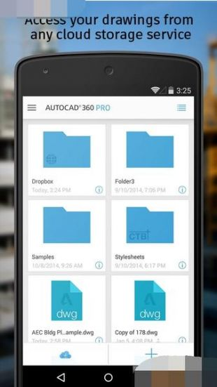 AutoCAD360安卓版V4.0.2最新版显示cad下载延长线如何标注图片