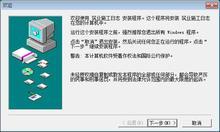 施工日志编写软件(亲测可用)