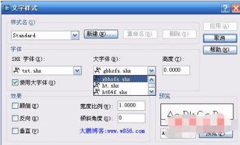【cad字体库】CAD精灵字体GBHZFS.shx下载cad常用图打批量过期图片