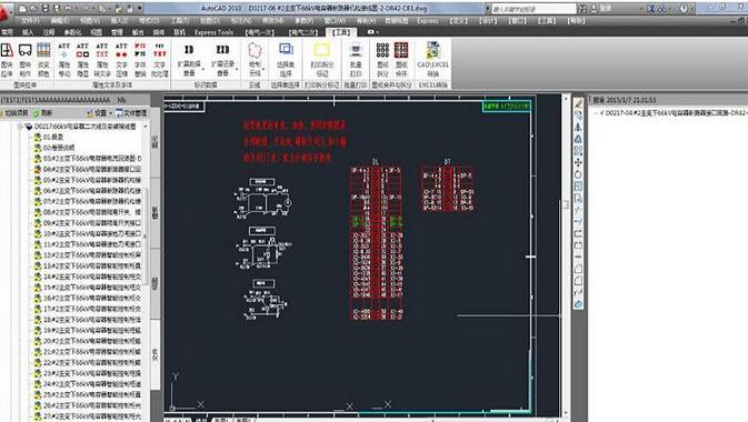 CAD机械批量下载1.0大全版提取cad平面绿色图库表格图片