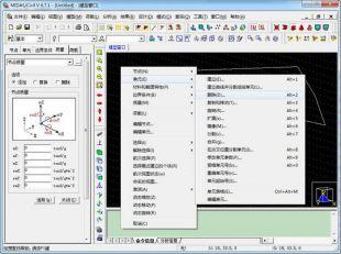 迈达斯6.71软件破解版cad图纸怎么打开天正默认图片