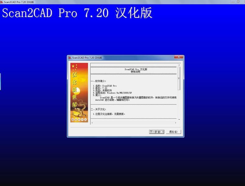 转换图纸扫描成CAD图安装程序锅炉安装图纸天然气图片