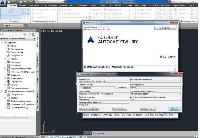 todesk AutoCAD Civil 3D 2014 SP2 32位 64位下载