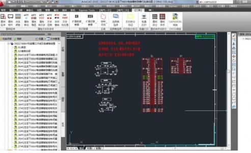 CAD表格批量提取forAutoCAD2013v1.0中文cad如何线重复的删除图片