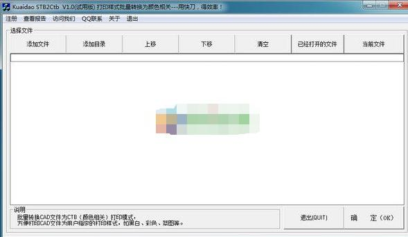 CAD转换样式下载图纸1.0软件版打印安装中在cc官方图片