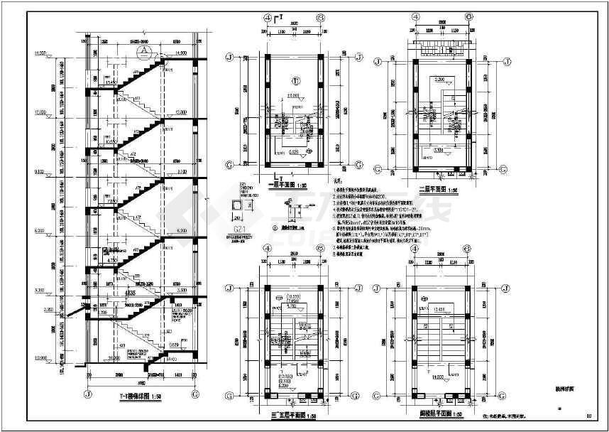 各跨度 楼梯结构平面配筋图,剖面图配筋图