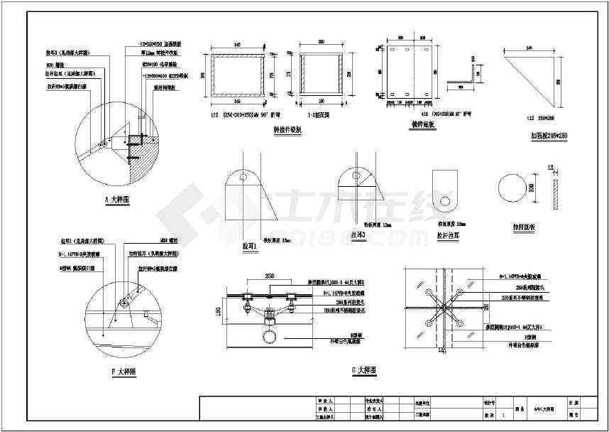 某地某钢结构雨棚及阳光棚设计施工图