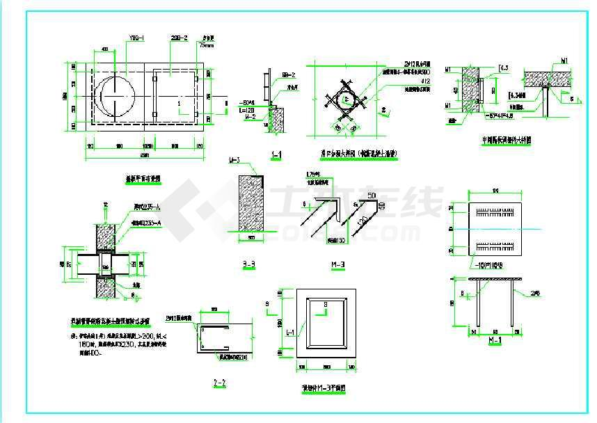 GG-2S图纸隔油池给排水设计型号工艺下载处理型u图纸整体橱柜图片