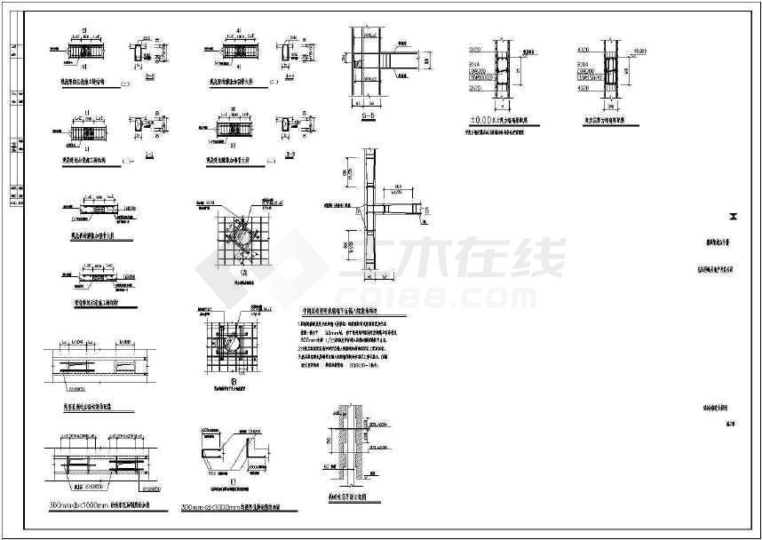18层部分框支抗震墙结构住宅楼结构施工图