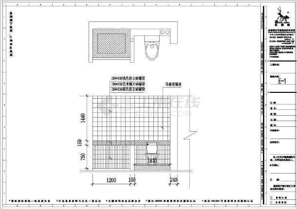 【无锡】现代三室两厅住宅室内装修施工图