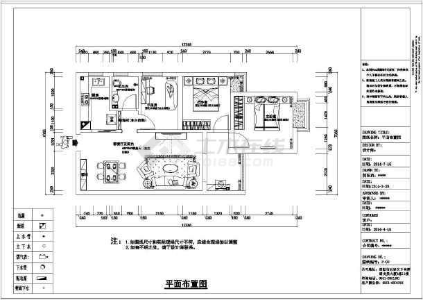 结构简欧三居室室内装修图  图纸简介        资料内容包含:目录,原始