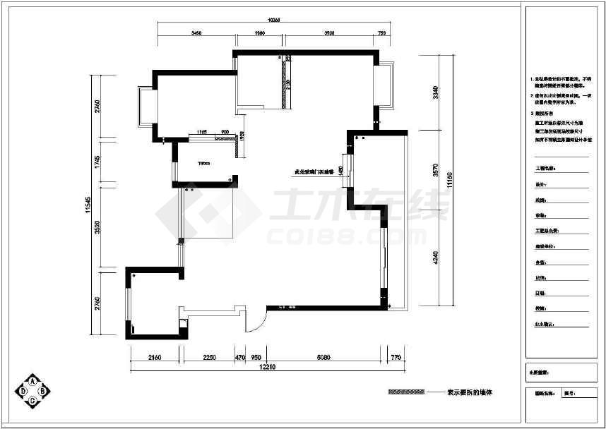 三居室施工图 效果图