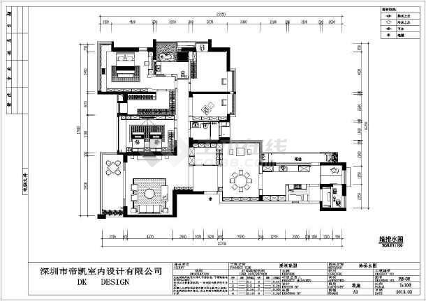 现代欧式风格家装设计完整施工图(含高清效果图和实景