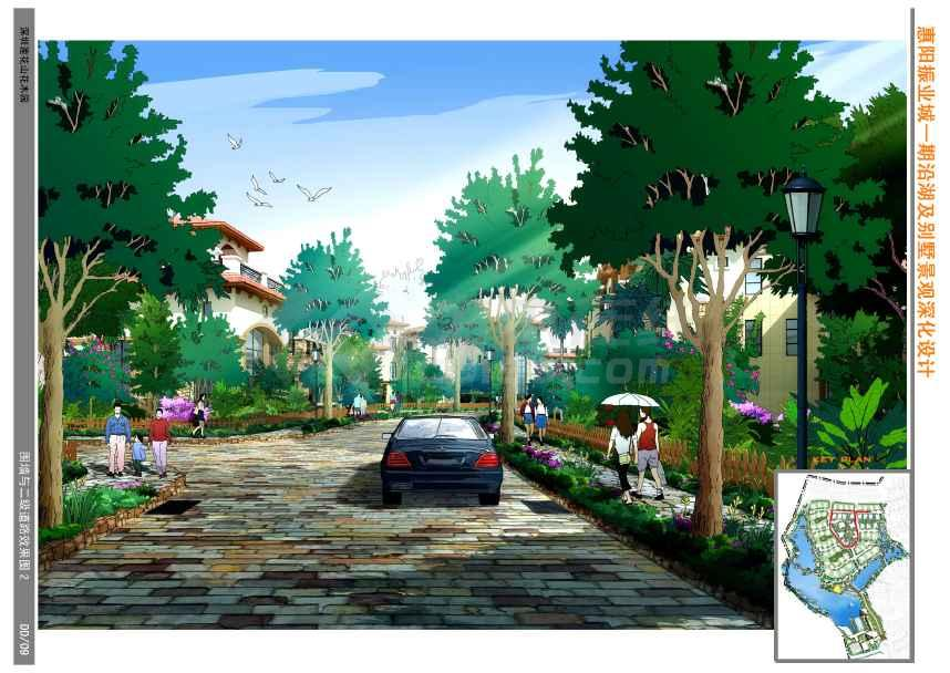 惠阳振业城沿湖及别墅景观深化设计(jpg格式)