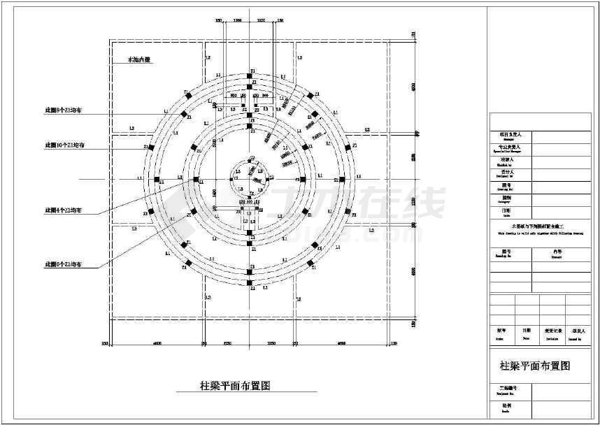 【长沙】某公园旱喷泉水池设计施工图