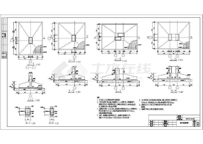 单层钢筋混凝土框排架结构粮仓结构施工图