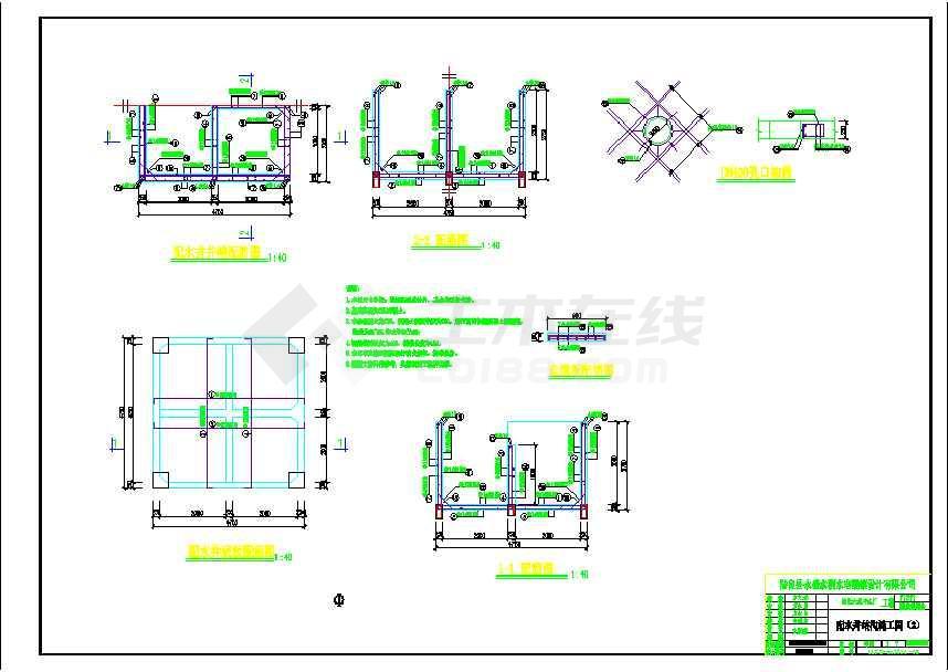 某地区配水井工艺v工艺施工图(含下载)说明-土木广告设计软件图片