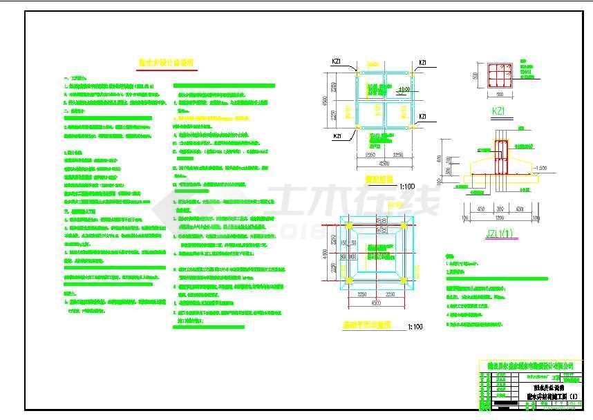 某地区配水井工艺设计施工图(含说明)stmf42942932fpcb32绘制图片