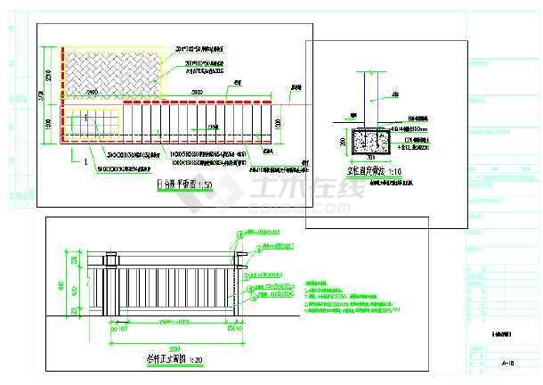 分区平面图,景观亭详图,栏杆详图,台阶详图,挡墙通用做法详图,铺装