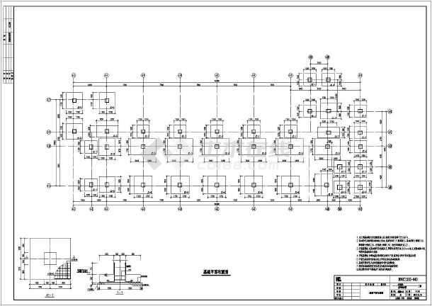 质保图纸 结构设计施工图 框架结构施工图 幼儿园/教学楼 【湖南】四