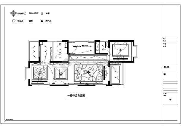 【山西】清新简约欧式风格复式室内装修施工图(含效果