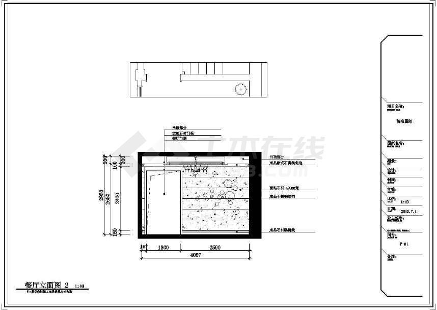 【黑龙江】奢华400平欧式新装饰主义风格三层别墅