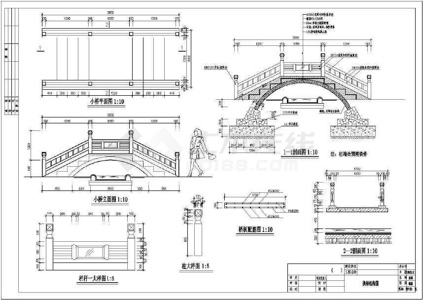 仿藤桥平面,立面图